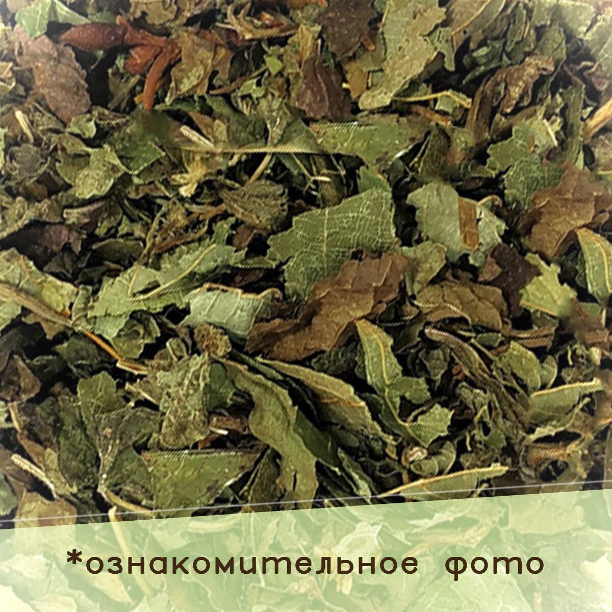 Травяной сбор №1 (липа, мелисса, иван чай)