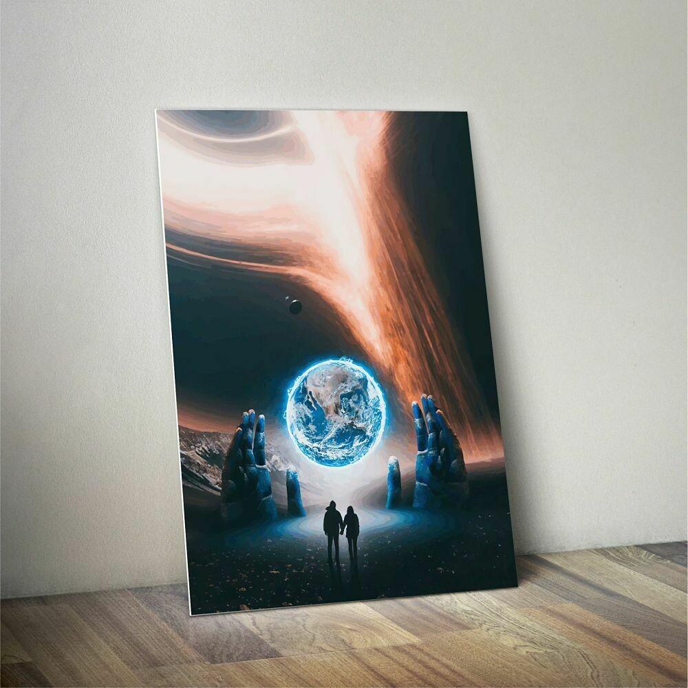 Universe Frontier