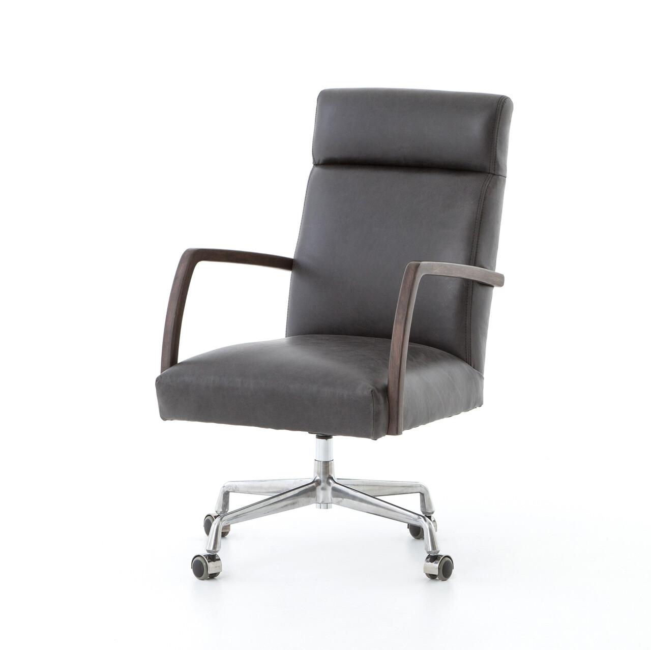 Bryson Кресло для офиса