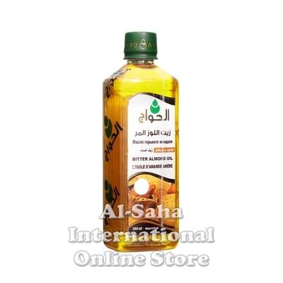 Almond Bitter Kernel Oil