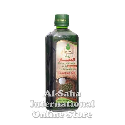 Aloe Vera Pulp Oil
