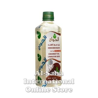 Coconut Copra Oil
