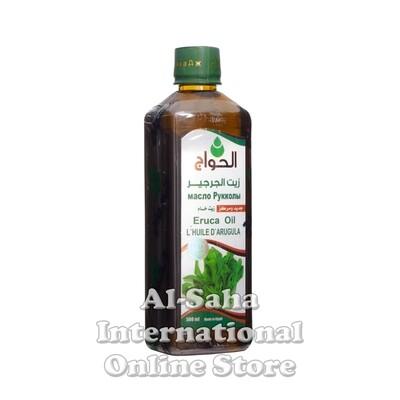 Arugula Seed Oil