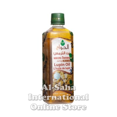 Lupine Seed Oil