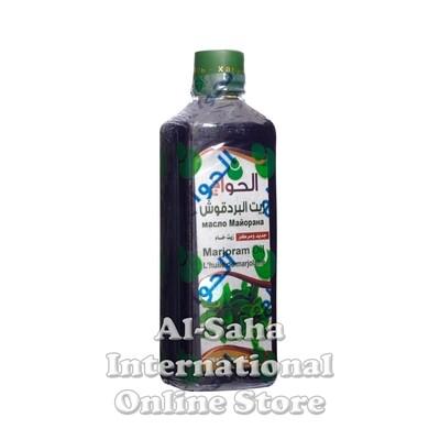 Marjoram Herb Oil