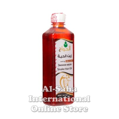Snake Collection Oil (7 in 1)