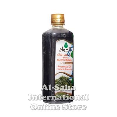 Rosemary Herb Oil