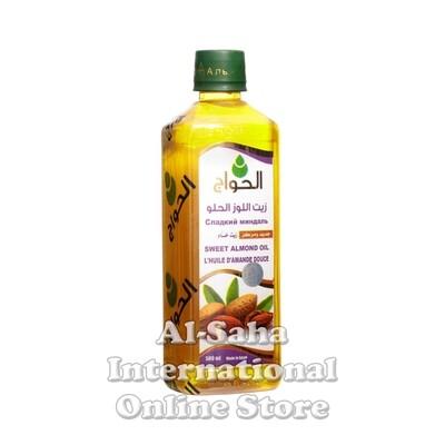 Almond Sweet Kernel Oil