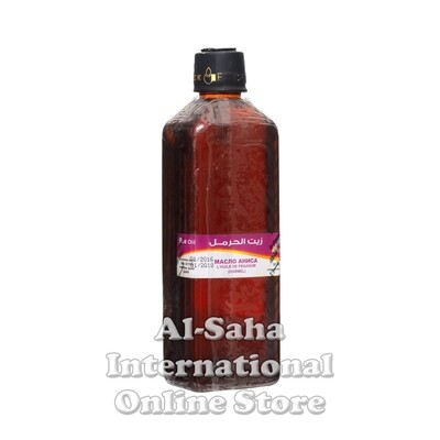 Ruta Seed Oil