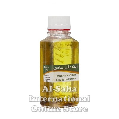 Amber Ordinary Resin Oil