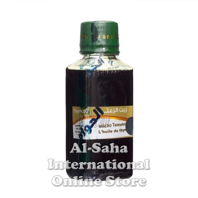 Thyme Seed Oil