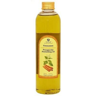 Cinnamon Anointing Oil - Prosperity - Made in Israel - 250ml