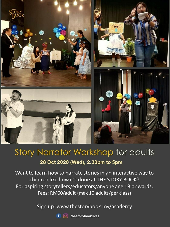 Story Narrator Workshop for Adults