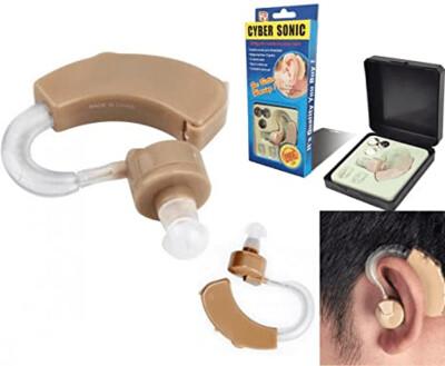 cybersonic ear hearing aid