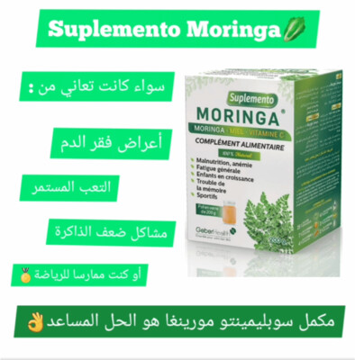 Suplemento  Moringa