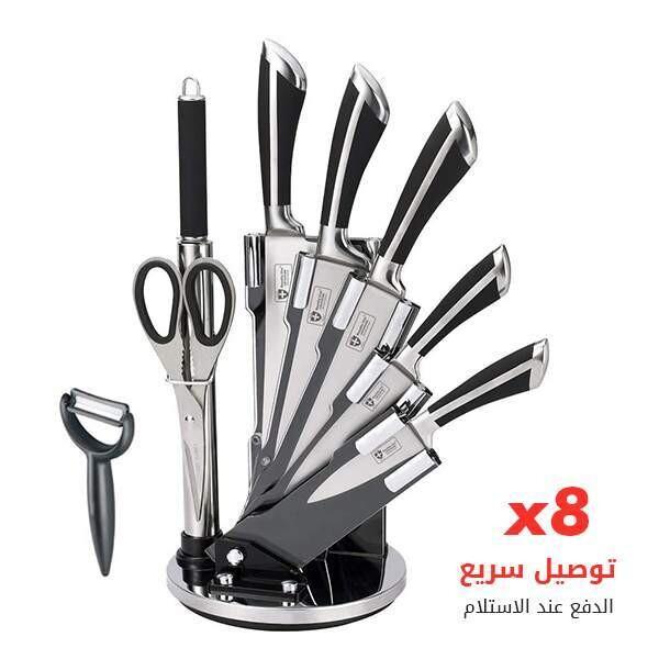 8 سكاكين +حامل