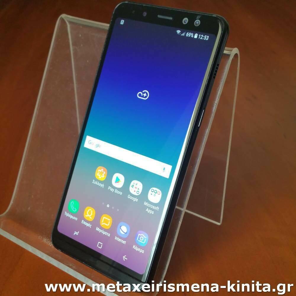 "Samsung Galaxy A8 2018 Duos (A530), 5.6"", 32/4, 8core, αδιάβροχο, με εργοστασιακή εγγύηση"
