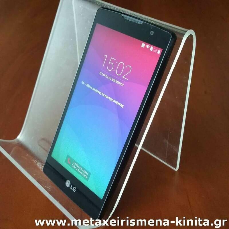 LG Spirit 4G LTE (H440), 4.7