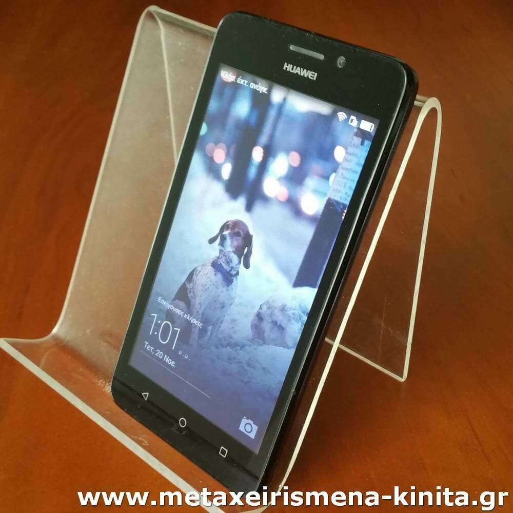 "Huawei Y635, 5"", Dual SIM"