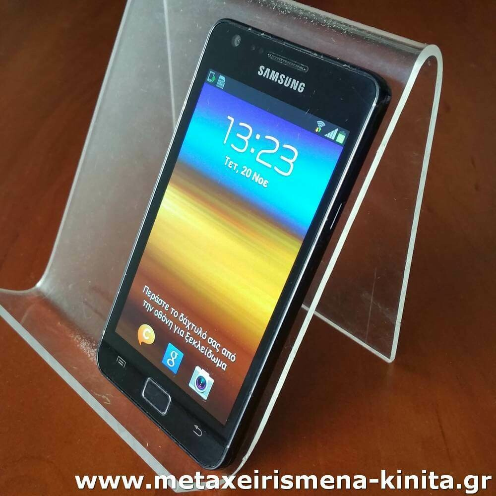 "Samsung Galaxy SII (S2 i9100), 4.3"", 16GB, μεγάλη SIM"