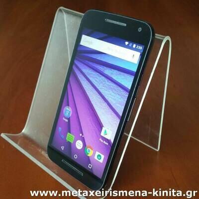 Motorola G, Moto G 3rd gen (XT1541), 5