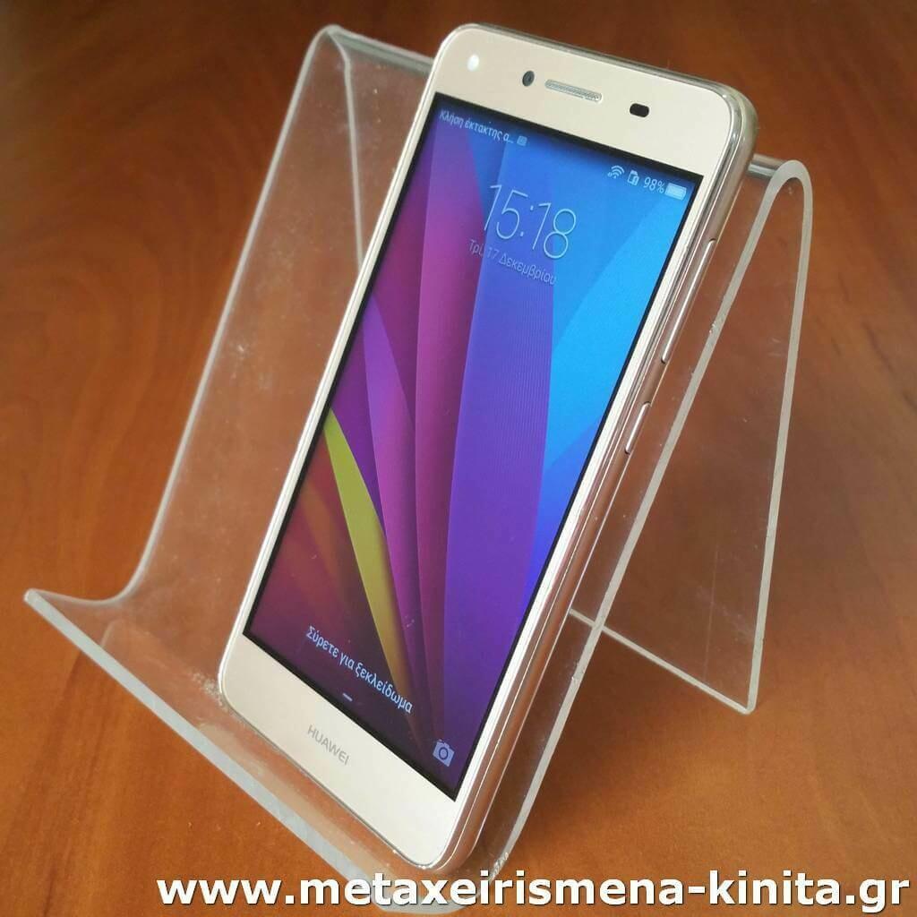 """Huawei Y6II Compact (Honor 5A), 5"""", 16/2, Dual Sim"""
