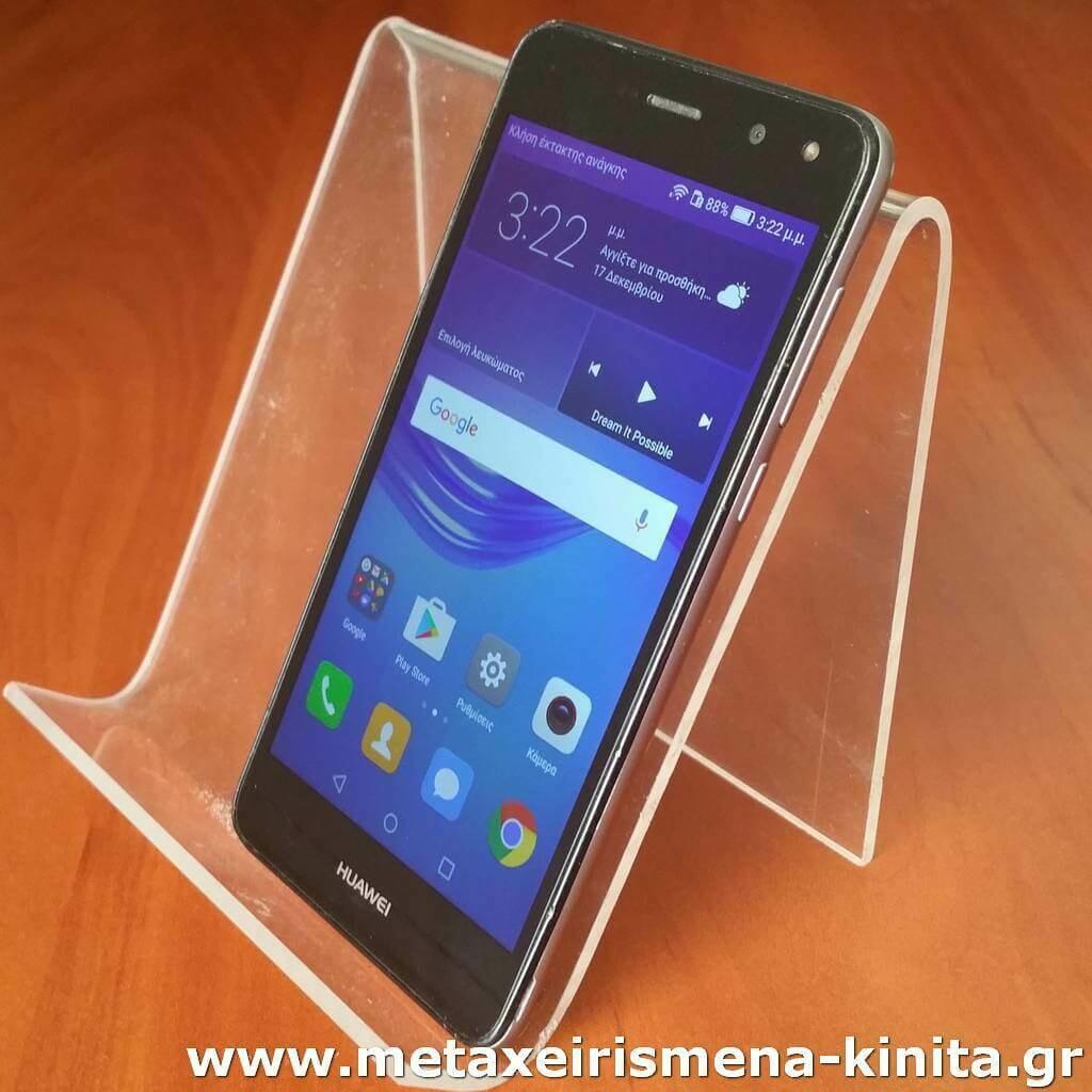"Huawei Y6 2017, 5"", 16/2, Dual Sim"