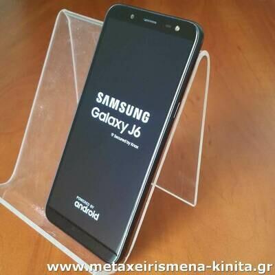 Samsung Galaxy J6 Duos (J600FN), 5,6