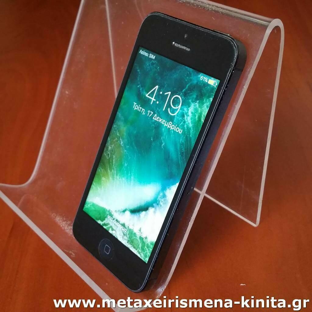 iPhone 5 16GB καινούργια μπαταρία