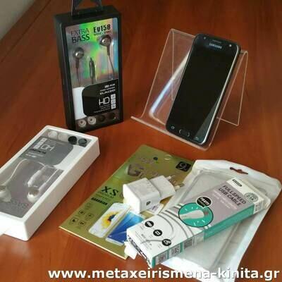 Samsung Galaxy J3 2017 Duos (J330), 5