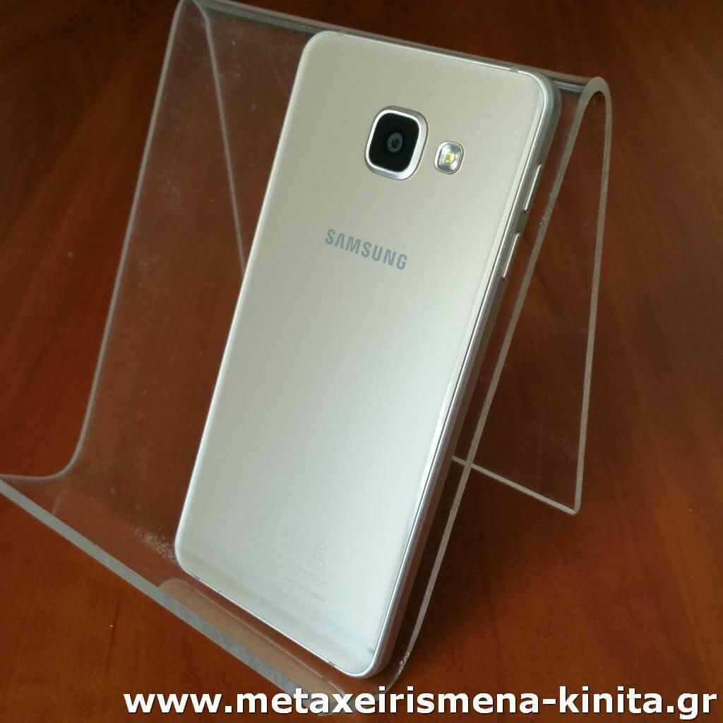 """Samsung Galaxy A3 2016 (A310F), 4.7"""", 16/1.5"""