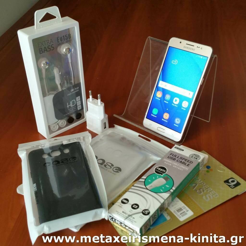 """Samsung Galaxy J5 2016 (J510), 5.2"""", 16/2"""