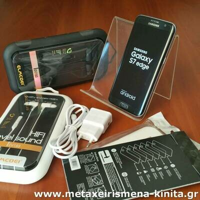 "Samsung Galaxy S7 Edge (G935F), 5.5"", 32/4, 8core, αδιάβροχο"