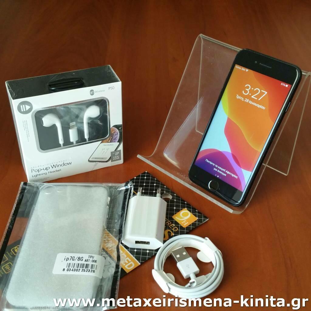 iPhone 7 32GB με 88% υγεία μπαταρίας