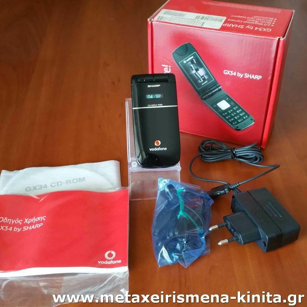 Sharp GX34 καινούργιο