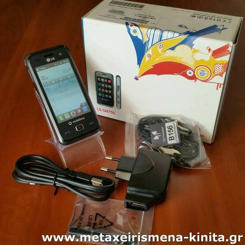 LG GM750 καινούργιο