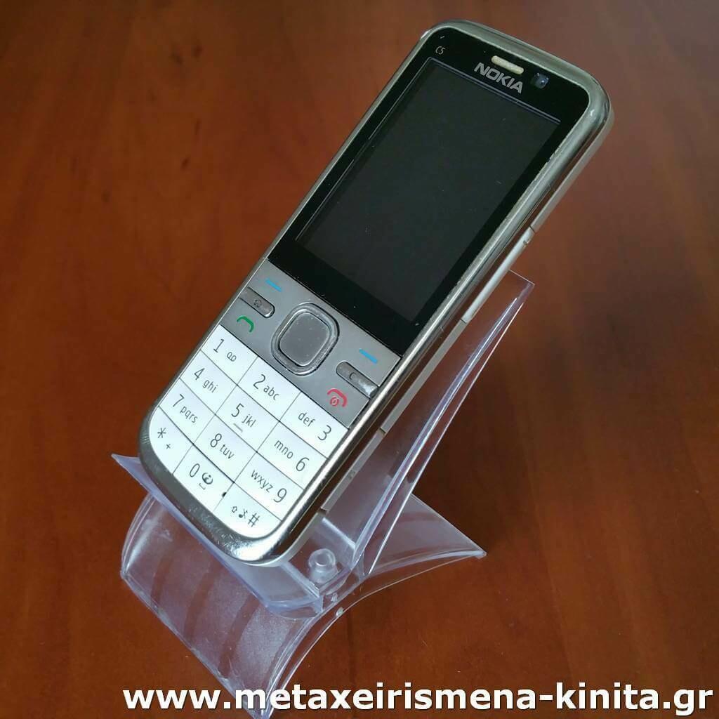 Nokia C5-00 3.2MP