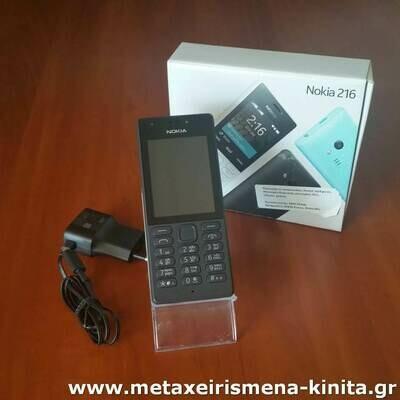 Nokia 216 Dual καινούργιο