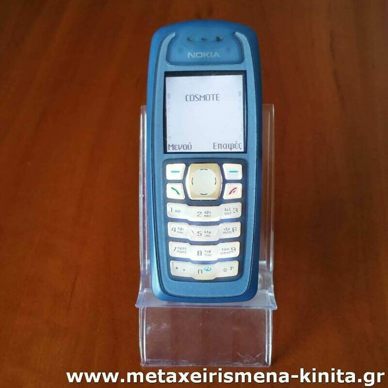 Nokia 3100