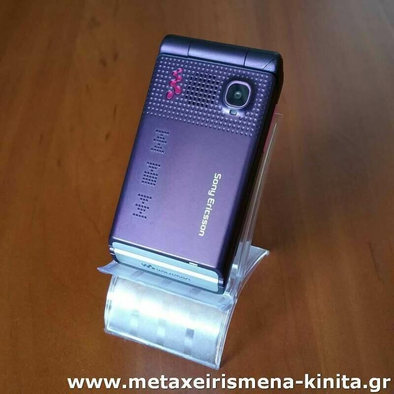 Sony Ericsson W380