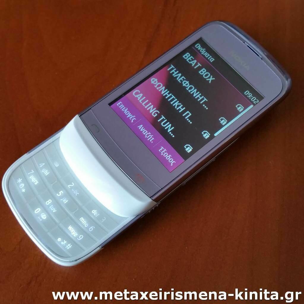 Nokia C2-06 Dual