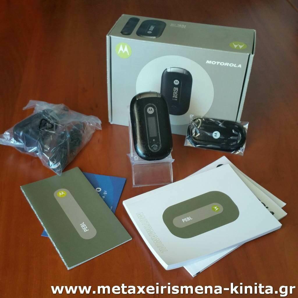 Motorola U6 καινούργιο