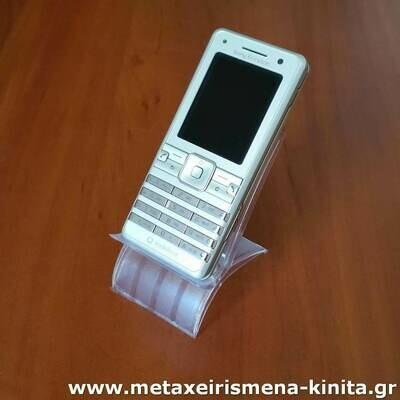 Sony Ericsson K770 καινούργιο
