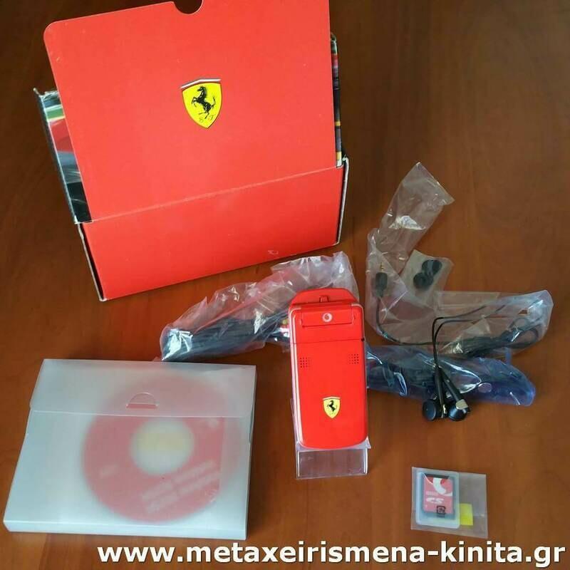 Sharp 902 Ferrari καινούργιο