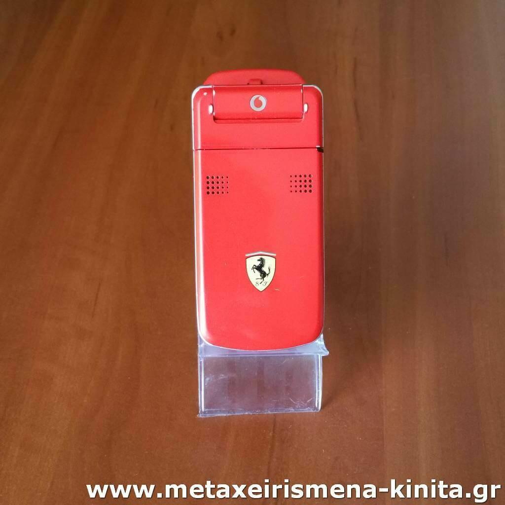 Sharp 902 Ferrari