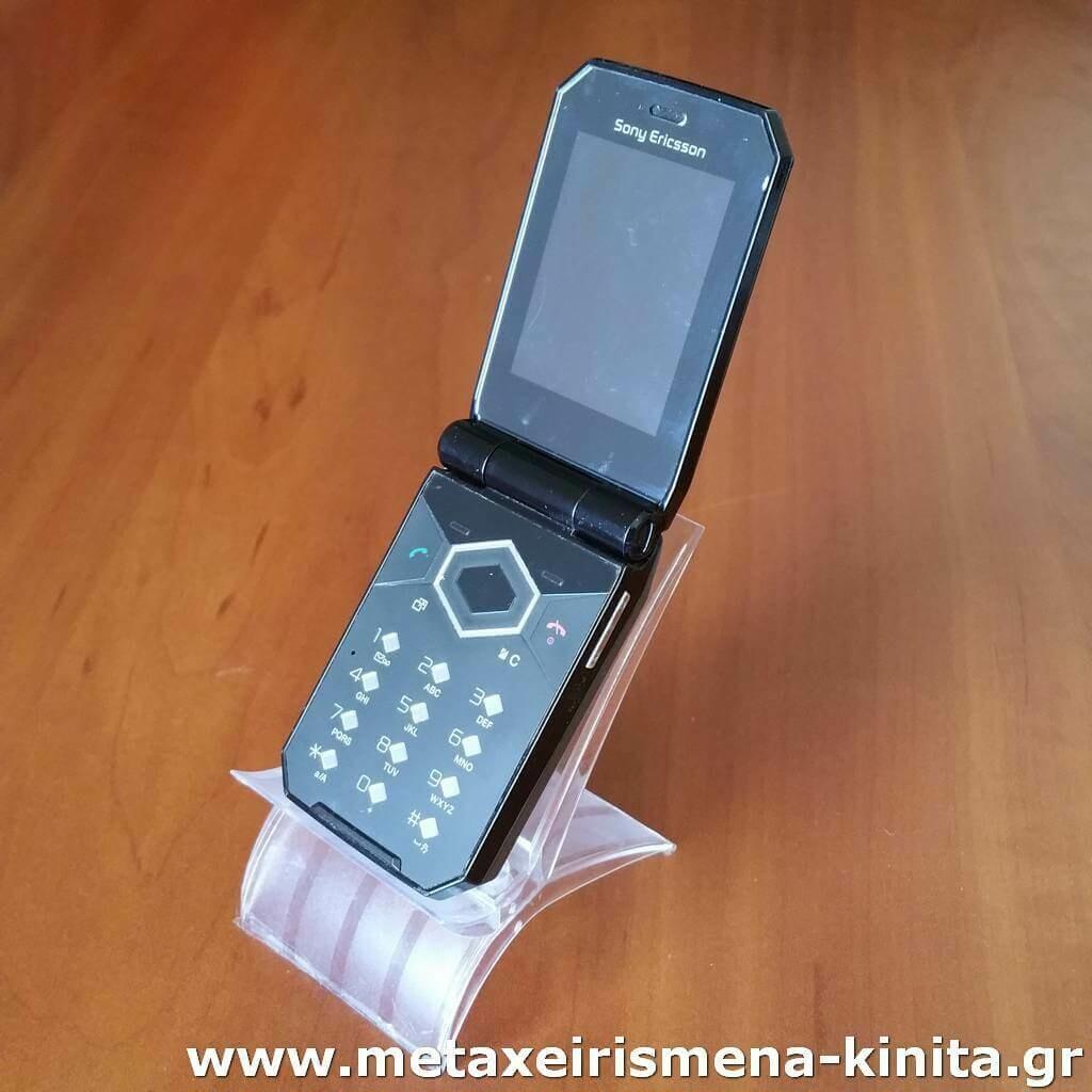 Sony Ericsson Jalou F100
