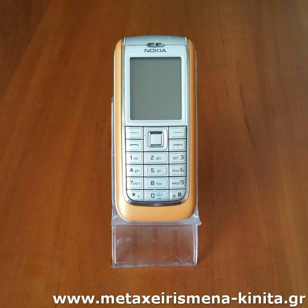 Nokia 6151