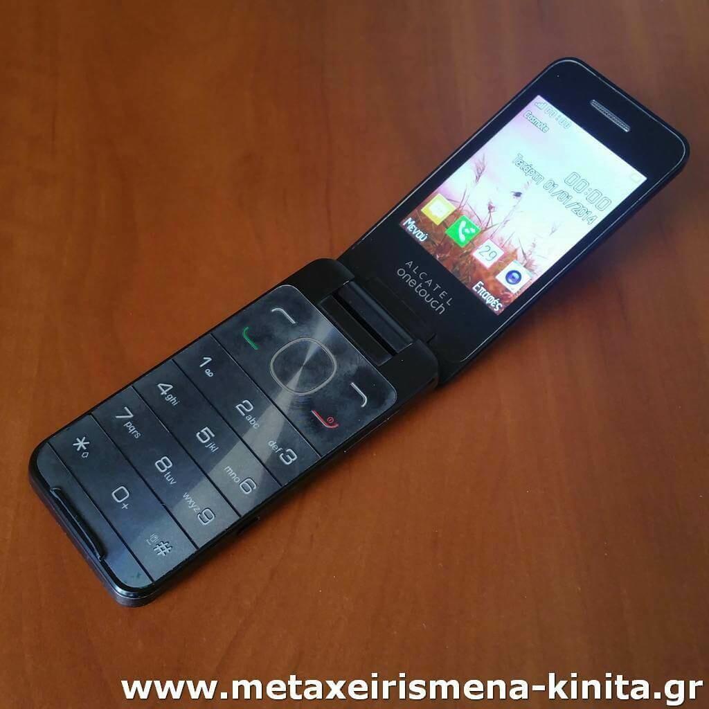 Alcatel 2012G