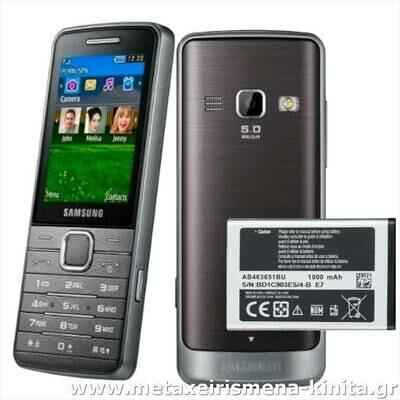 Μπαταρία για Samsung S5610 συμβατή