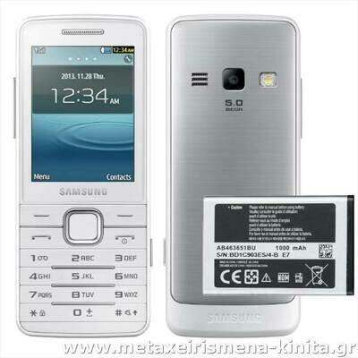Μπαταρία για Samsung S5611 συμβατή